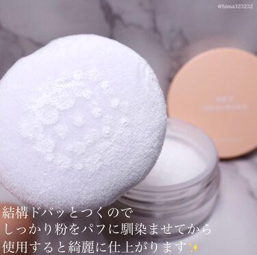 Hima  on LIPS 「【新作】〜めちゃ軽!!!サラッサラのライスエアーパウダー〜。...」(3枚目)