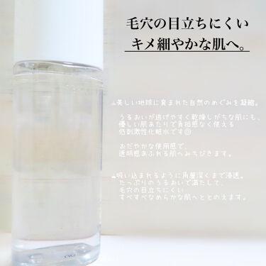 ピュア コンク/雪肌精 クリアウェルネス/化粧水を使ったクチコミ(2枚目)