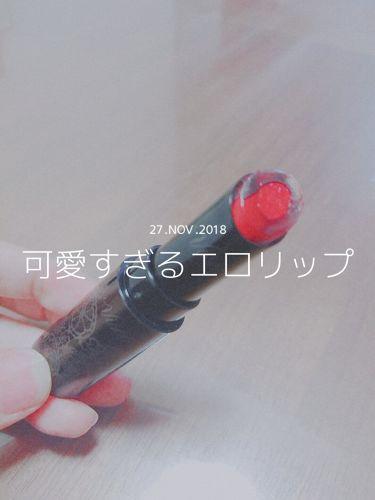 リシェ クリスタルデュオ リップスティック/Visee/口紅を使ったクチコミ(1枚目)