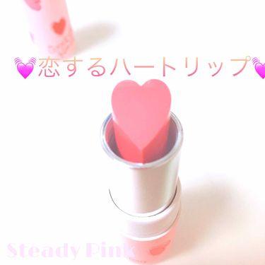 リップザカラー/ロート製薬/口紅を使ったクチコミ(1枚目)