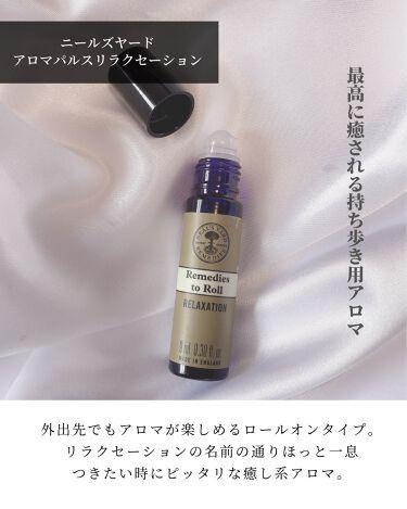 VC100エッセンスローションEX/ドクターシーラボ/化粧水を使ったクチコミ(4枚目)