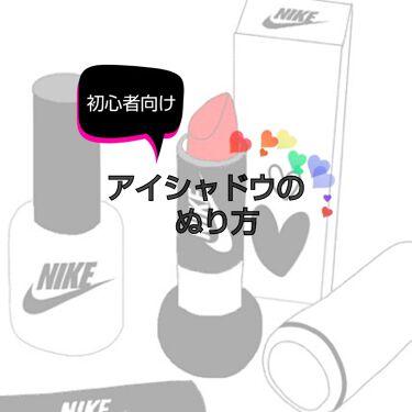 【旧品】パーフェクトスタイリストアイズ/キャンメイク/パウダーアイシャドウを使ったクチコミ(1枚目)
