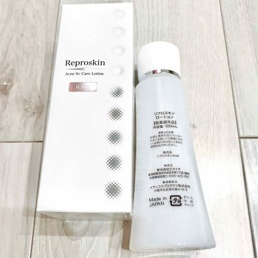 リプロスキン/ピカイチ/ブースター・導入液を使ったクチコミ(2枚目)