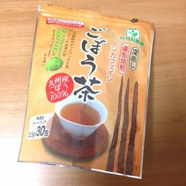 こすめのーと 【基本毎日投稿】 on LIPS 「ごぼう茶💓✨生キャベツ250g分の食物繊維がたっぷり🎀✨食物繊..」(1枚目)