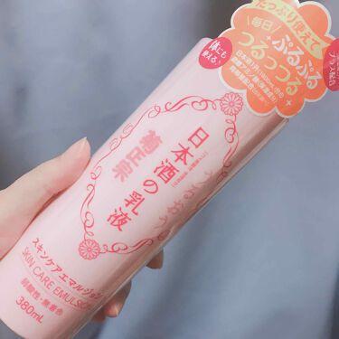日本酒の乳液RN/菊正宗/乳液を使ったクチコミ(1枚目)