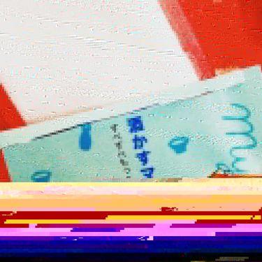 まゆゆさんの「我的美麗日記(私のきれい日記)酒かすマスク(旧)<シートマスク・パック>」を含むクチコミ