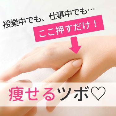 ホワイトリリー ハンド美容液/SHIRO/ハンドクリームを使ったクチコミ(1枚目)