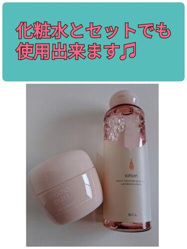 潤いジェルクリーム/ももぷり/オールインワン化粧品を使ったクチコミ(2枚目)