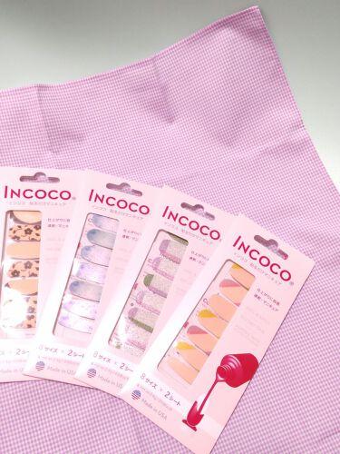 INCOCO インココ  マニキュアシート/インココ/マニキュアを使ったクチコミ(4枚目)