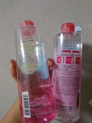 極水 ハトムギVC化粧水/肌ラボ/化粧水を使ったクチコミ(2枚目)
