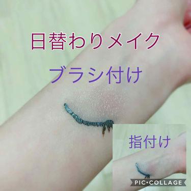 プレスド アイシャドー (レフィル)/shu uemura/パウダーアイシャドウ by supreme_beauty_dm7