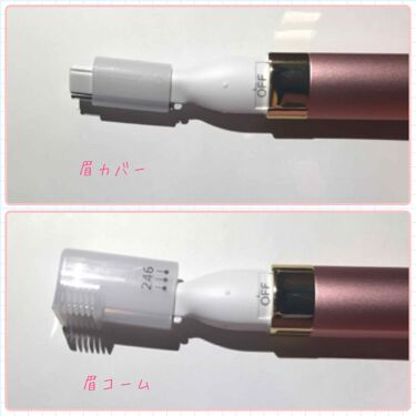 フェリエ フェイス用 ES-WF40/Panasonic/スキンケア美容家電を使ったクチコミ(3枚目)
