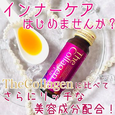 ザ・コラーゲン EXR <ドリンク>/ザ・コラーゲン/美肌サプリメントを使ったクチコミ(1枚目)