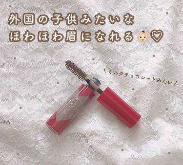 ニュアンスアイブローマスカラ/インテグレート/眉マスカラ by   𝚌 𝚘 𝚌 𝚘  𖠚ᐝ
