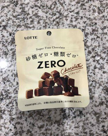 コスメ大好き on LIPS 「ダイエットのおやつロッテZERO砂糖ゼロ糖質ゼロ内容量40gひ..」(1枚目)