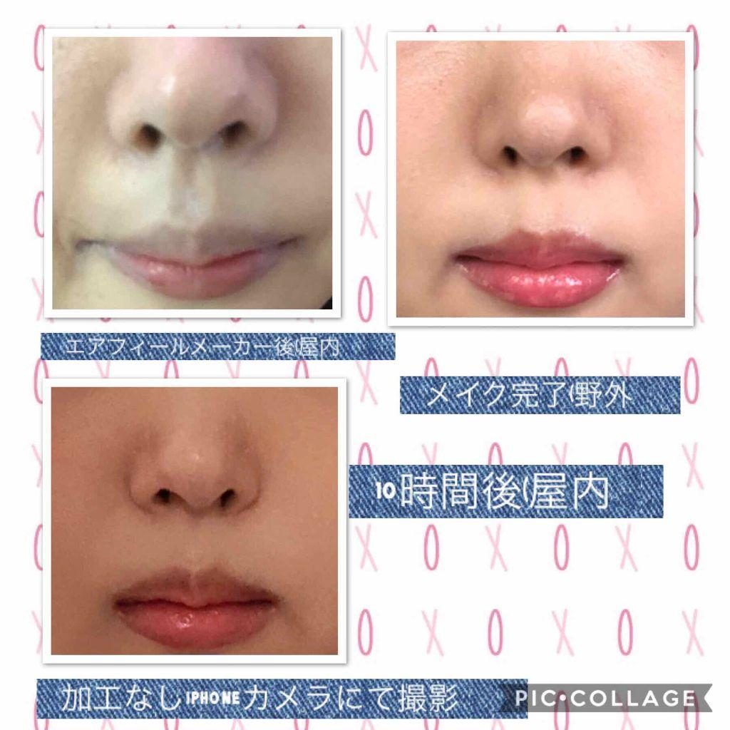 鼻筋 🤝ほくろ ミネラライズ スキンフィニッシュ M・A・Cを使った口コミ