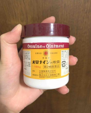 オロナインH軟膏/大塚製薬/その他を使ったクチコミ(1枚目)