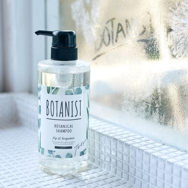 BOTANISTボタニカルシャンプーモイスト(限定ラベル/フィグ&ベルガモットの香り)/BOTANIST/シャンプー・コンディショナーを使ったクチコミ(1枚目)