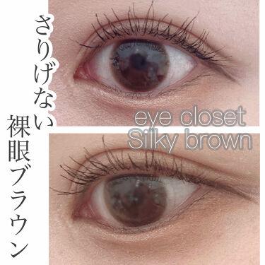 eye closet/EYE CLOSET/カラーコンタクトレンズを使ったクチコミ(1枚目)