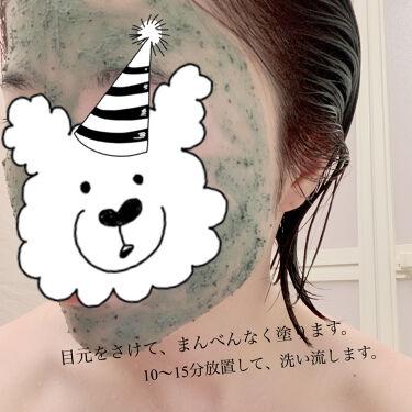 パワーマスク/ラッシュ/洗い流すパック・マスクを使ったクチコミ(2枚目)