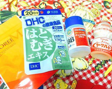 れんげさんの「チョコラBBチョコラBBプラス (医薬品)<その他>」を含むクチコミ
