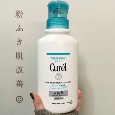 入浴剤/Curel/入浴剤 by ほ