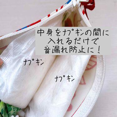 ロートリセ(医薬品)/ロート製薬/その他を使ったクチコミ(3枚目)