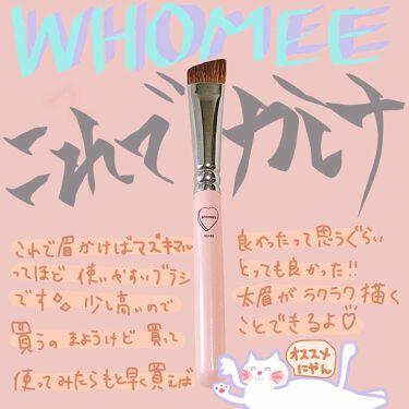 アイブロウブラシ 熊野筆/WHOMEE/メイクブラシ by もちこ