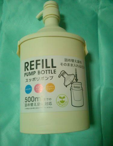 入浴剤/Curel/入浴剤を使ったクチコミ(2枚目)