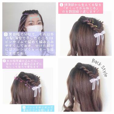 まとめ髪アレンジウォーター/マトメージュ/ヘアスプレー・ヘアミストを使ったクチコミ(3枚目)