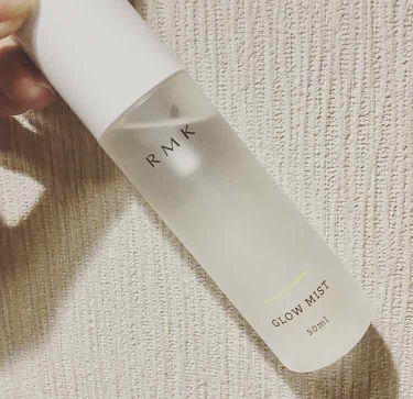 RMK グローミスト/RMK/ミスト状化粧水を使ったクチコミ(1枚目)