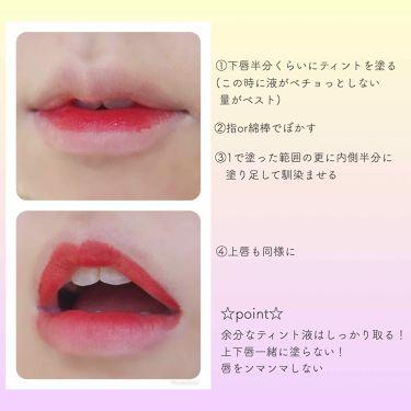 カラーインリキッドリップムース/ETUDE HOUSE/口紅を使ったクチコミ(3枚目)