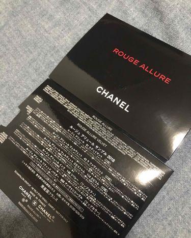ルージュアリュールリクィッドパウダー/CHANEL/口紅を使ったクチコミ(3枚目)