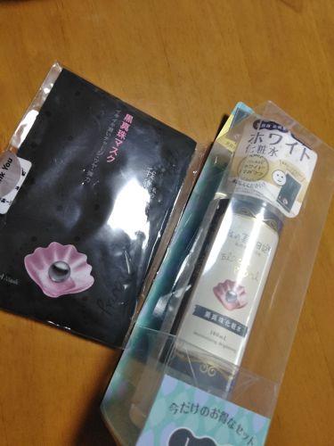 圧縮フェイスマスク/DAISO/シートマスク・パックを使ったクチコミ(2枚目)