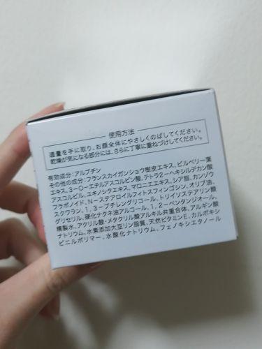 薬用simiTRY/フォーマルクライン/オールインワン化粧品を使ったクチコミ(2枚目)