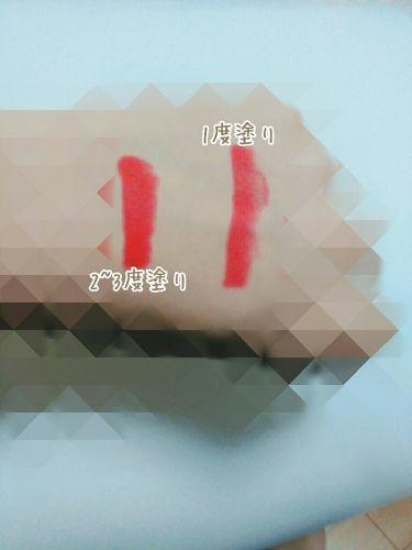 ベルベットリップスティック/MOART/口紅を使ったクチコミ(3枚目)
