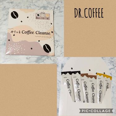 【画像付きクチコミ】Dr.Coffeeクレンズ作用のある成分やダイエットサポートのある成分が配合されているコーヒーパウダー毎日のコーヒーと置き換えるだけでダイエットをサポートしてくれますさっと溶けて飲み終えた後にカップの底に溜まっていることがないのも好印...