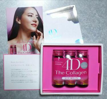 ザ・コラーゲン <ドリンク>/ザ・コラーゲン/美容サプリメントを使ったクチコミ(1枚目)