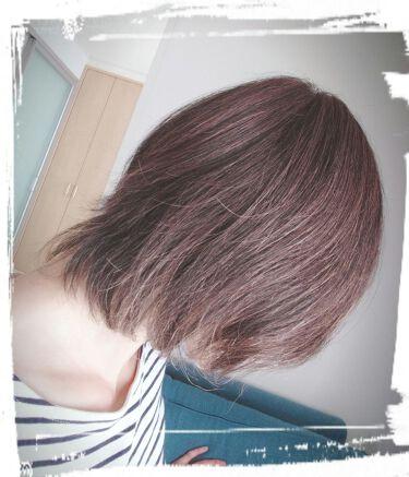白髪用 利尻カラーシャンプー/自然派clubサスティ/シャンプー・コンディショナーを使ったクチコミ(2枚目)