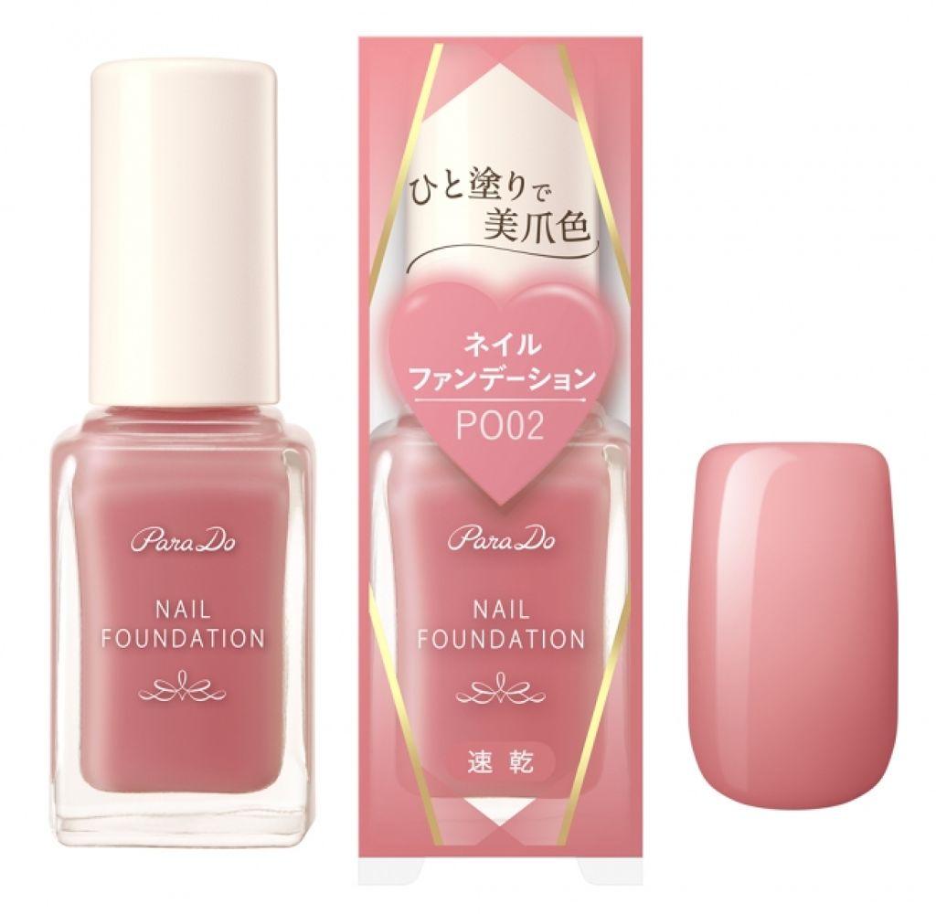 ネイルファンデーション PO02 ピンクオークル