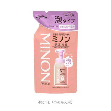 ミノン全身シャンプー(泡タイプ) 詰替え用 400ml