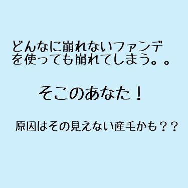 優奈々💙ゆななさんの「貝印bi-hada ompa<スキンケア美容家電>」を含むクチコミ