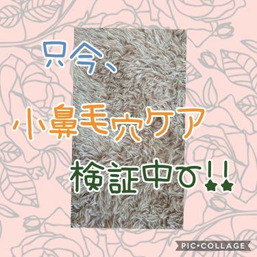 ウォッシャブル コールド クリーム/ちふれ/クレンジングクリームを使ったクチコミ(1枚目)