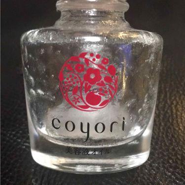 美容液オイル/Coyori(コヨリ)/フェイスオイル・バームを使ったクチコミ(2枚目)