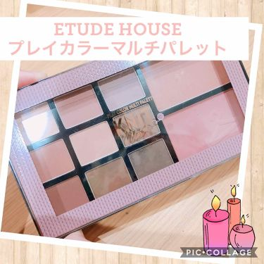 プレイカラーマルチパレット/ETUDE HOUSE/パウダーアイシャドウを使ったクチコミ(1枚目)