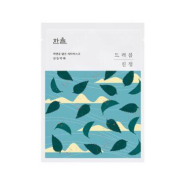 自然に似たシートマスク(赤米/ヨモギ/黒豆/薄荷) HANYUL(ハンユル)