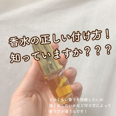 モダン ミューズ オーデ パフューム スプレィ/ESTEE LAUDER/香水(レディース)を使ったクチコミ(1枚目)