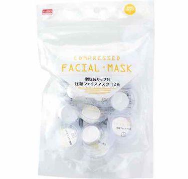 圧縮フェイスマスク/DAISO/シートマスク・パックを使ったクチコミ(3枚目)