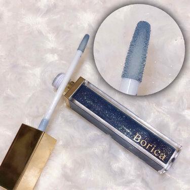 リッププランパー プラスカラー/Borica/リップグロスを使ったクチコミ(2枚目)