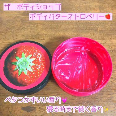 スプーン&スパチュラ/THE BODY SHOP/その他化粧小物を使ったクチコミ(2枚目)